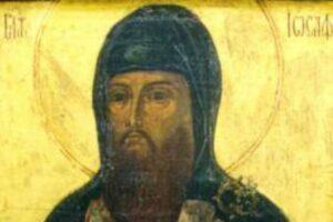 San Giosafat Kuncewycz